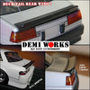 Ducktail Rear Wing for S13, Onevia und AE86 Coupe